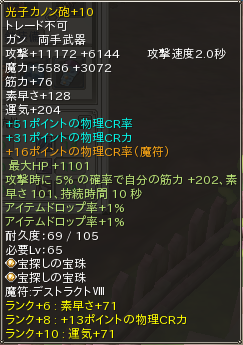 20120410010611.png