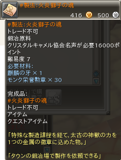 20120415202359.png