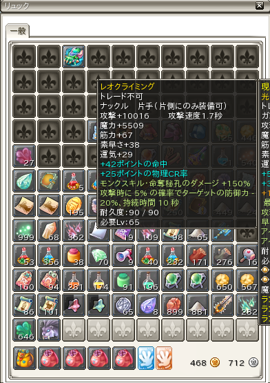 20120415202715.png