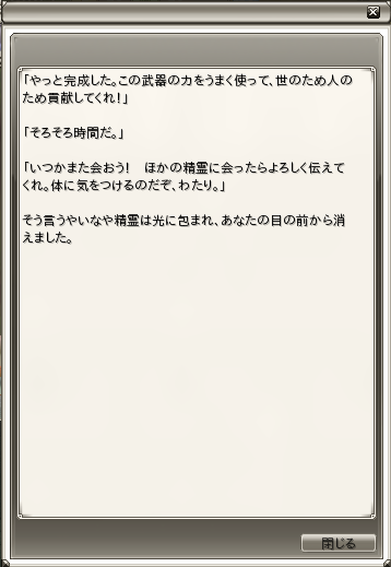 20120415202657.png