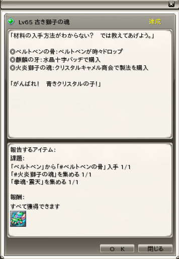 20120415202634.png