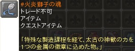 20120415202624.png