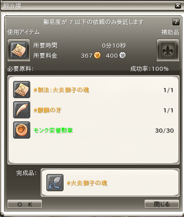 20120415202542.png