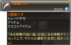 20120415202454.png