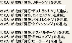 20120418231005.png