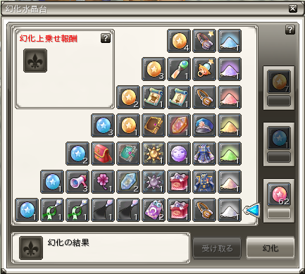 20120419213746.png