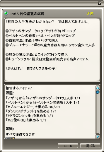 20120503185015.png
