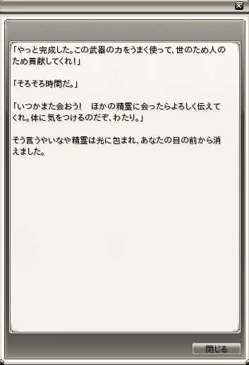 20120503185020.png