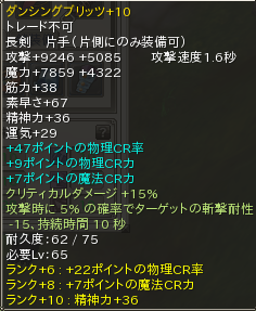 20120504022533.png