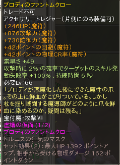 20120509022621.png
