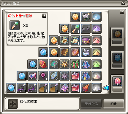 20120510210805.png