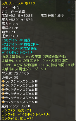 20120620233255.png