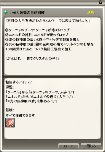 20120706214403.png