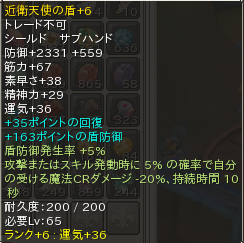20120706233703.png