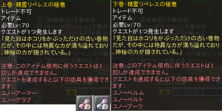 20120925233532.png