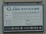 20090429_08.JPG