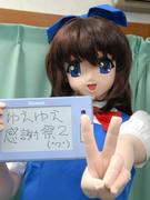 20090704_01.JPG