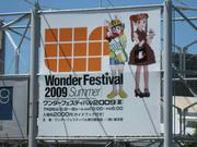 20090726_01.jpg