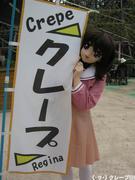 20090927_07.JPG