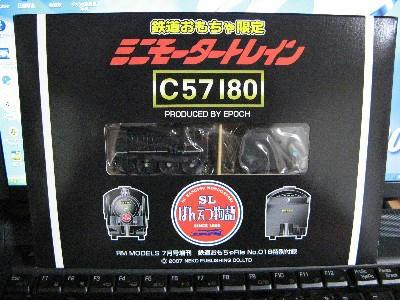 20070713_02.JPG