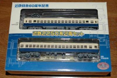 20071013_01.jpg