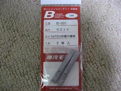 20071105_01.JPG