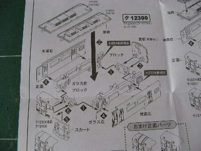 20071218_01.JPG