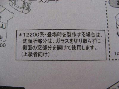 20071218_03.JPG