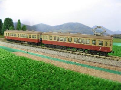 20080213_08.JPG
