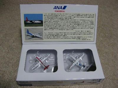 20080221_02.JPG