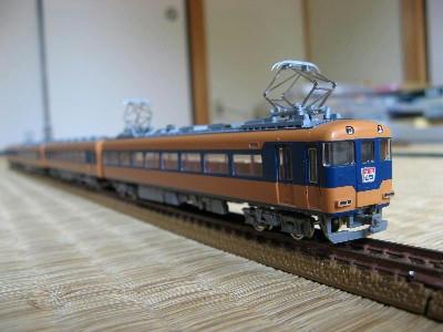 20080308_02.JPG