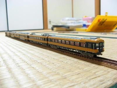 20080308_06.JPG