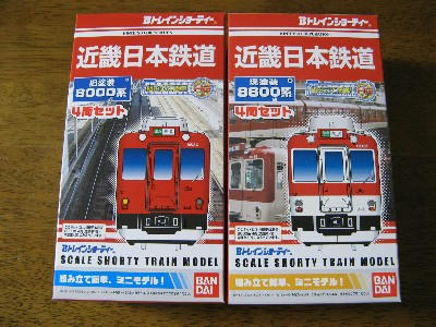 20080327_02.JPG
