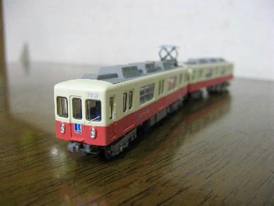 20080928-06.JPG