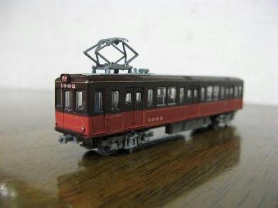 20080928-04.JPG