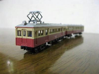 20080928-03.JPG