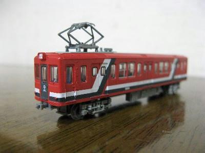 20080928-02.JPG