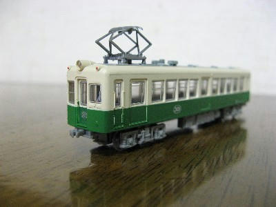 20080928-01.JPG