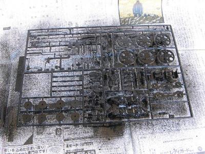 20081202-04.JPG