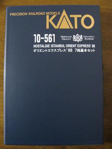 20081230-04.JPG