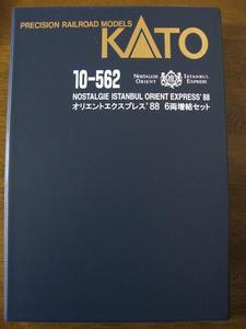 20081230-05.JPG