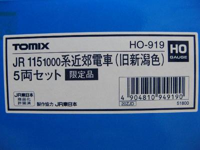 20090303-02.JPG
