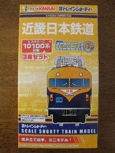 20100123_5407.JPG