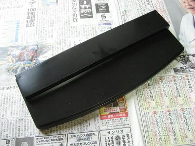 20100810_6517.JPG