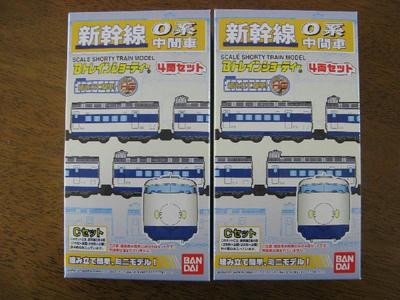 20110327_8622.JPG