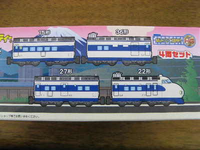 20110409_8758.JPG
