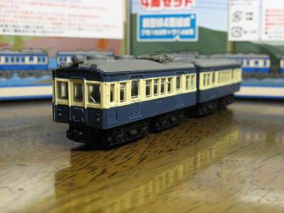 20110523_9500.JPG