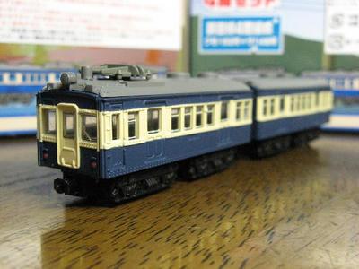 20110523_9501.JPG