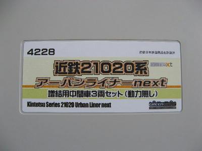 20111224_1772.JPG