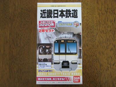 20120316_2370.JPG